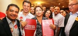 Dilma responde à Contraf e assume compromisso de fortalecer bancos públicos