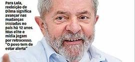 """""""Quem arrumou a casa fomos nós"""", afirma Lula à Revista do Brasil"""