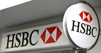 HSBC e Itaú divulgam lucro do trimestre