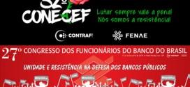Bancários do BB e da Caixa definem pautas específicas durante Congressos Nacionais em São Paulo