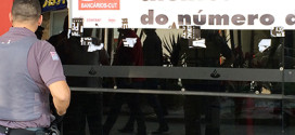 Santander prefere tentar intimidar do que negociar