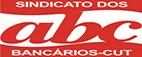 logo_seeb-142x125