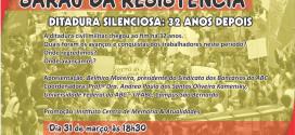 Sarau da Resistência será realizado na Sede do Sindicato
