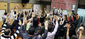 Bancários do ABC param dia 28: a greve é geral!